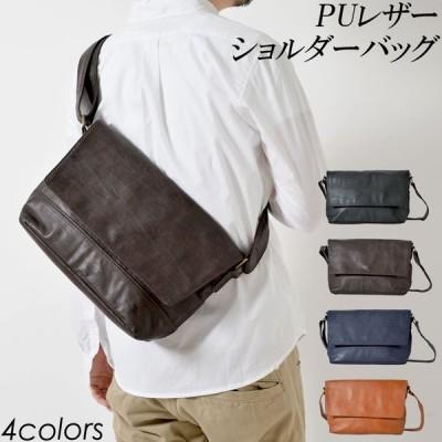 ショルダーバッグ メッセンジャーバッグ メンズ カジュアル 鞄 レザー調 A4収納 キレイめ 大人 斜めがけ ワンショルダー ブラック ネイビー ブラウン