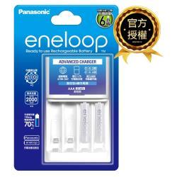 【Panasonic國際牌】eneloop鎳氫電池 智控型4槽 充電器組(800mAh) 附4號2顆(即可用 低自放電 公司貨)