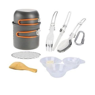 全国送料無料!COSH Camping Cookware Kit Hikking Cooking Kit Picnic Non-Stick Cooking Set with Dinnerware for Backpacking Trekking Ora
