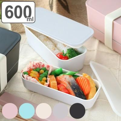 弁当箱 2段 600ml SUKITTO ランチボックス ( お弁当箱 弁当 レンジ対応 食洗機対応 スキット )