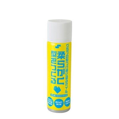 エスエスケイ SSK MG10 野球 グラブオイル グラブ軟化剤スプレー