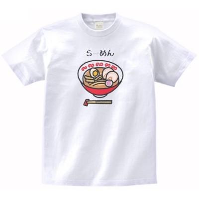 ラーメン 食べ物・飲み物 Tシャツ