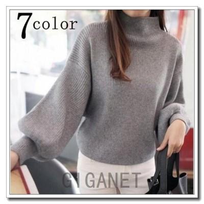 ニットセーターレディースハイネック7色無地長袖大人ゆったり着やすいセーターパフスリーブ人気秋冬wnt-054