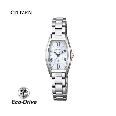 レディースウォッチ 腕時計 刻印 名入れ ソーラーウォッチ シチズン クロスシー xc 還暦祝い 退職記念 記念日 誕生日 記念品 人気ウォッチ ギフト