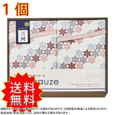 和ガーゼ 三河産やわらか重ね織り(3重)ガーゼ毛布2P GK17150 送料無料