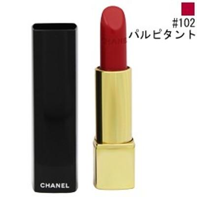 シャネル CHANEL ルージュ アリュール #102 パルピタント 3.5g 化粧品 コスメ