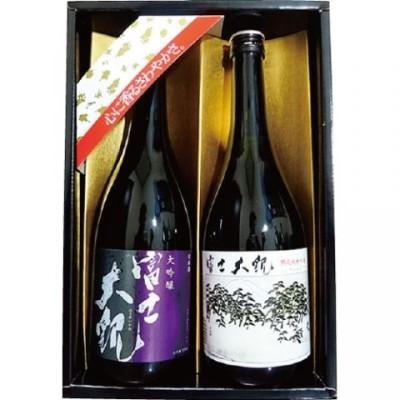 【送料込み】富士大観 大吟醸・熟成純米吟醸セット