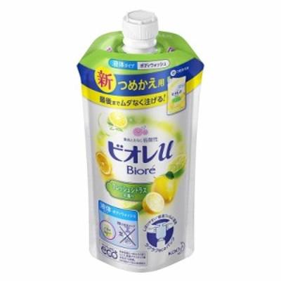 ビオレu フレッシュシトラスの香り つめかえ用 340ml 【化粧品】