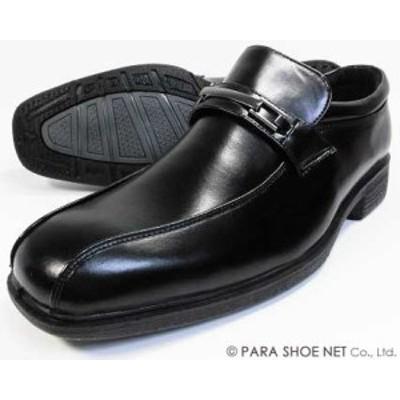 Wilson ビットローファースリッポン ビジネスシューズ 黒 ワイズ3E(EEE) 28cm(28.0cm)【大きいサイズ(ビッグサイズ)メンズ紳士靴】