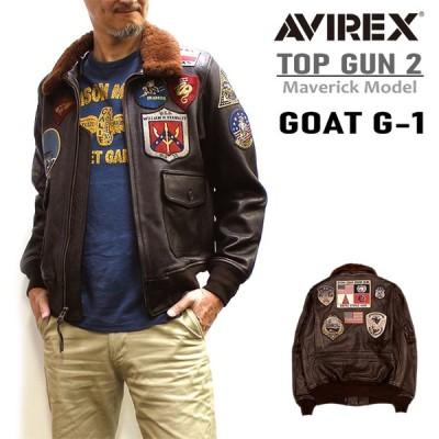 """早割りセール!アビレックス/AVIREX """"TOP GUN2 MODEL""""G-1 FLIGHT JACKET GOAT LEATHER G-1ジャケットトップガンモデル2021年 山羊革"""