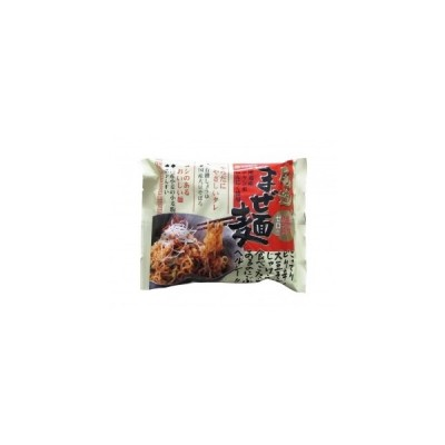 尾道まぜ麺 マルシマ