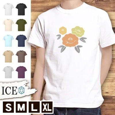 Tシャツ 椿 メンズ レディース かわいい 綿100% ツバキ つばき 和柄 大きいサイズ 半袖 xl おもしろ 黒 白 青 ベージュ カーキ ネイビー 紫 カッコイイ 面白い