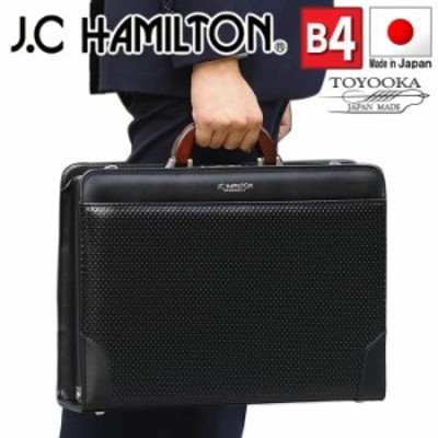 ダレスバッグ メンズ ビジネスバッグ A4 自立 ブリーフケース ブランド J.C HAMILTON 22316 B4対応 おしゃれな木手ハンドル 日本製 使い