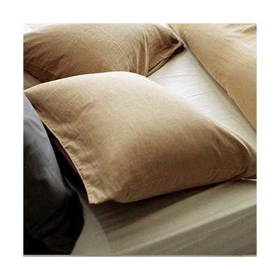 Fab the Home 枕カバー・ピローケース ブラウン 50x70cm用 ダブルガーゼ FH113820-870
