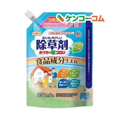 アースガーデン みんなにやさしい除草剤 おうちの草コロリ つめかえ ( 850ml )/ アースガーデン