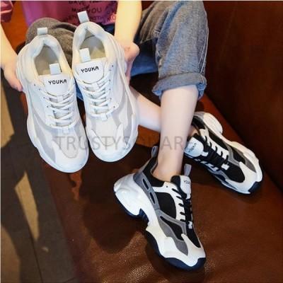 スニーカー コンフォートシューズ シューズ レディース 運動靴 スポーツ カジュアルシューズ 歩きやすい 靴 レディース靴 カジュアル おしゃれ 4カラー