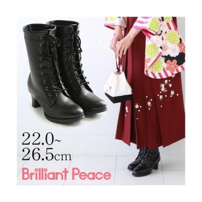 袴 ブーツ 編み上げ美脚ブーツ レディース レースアップ ミドル 卒業式 袴 単品 販売 購入