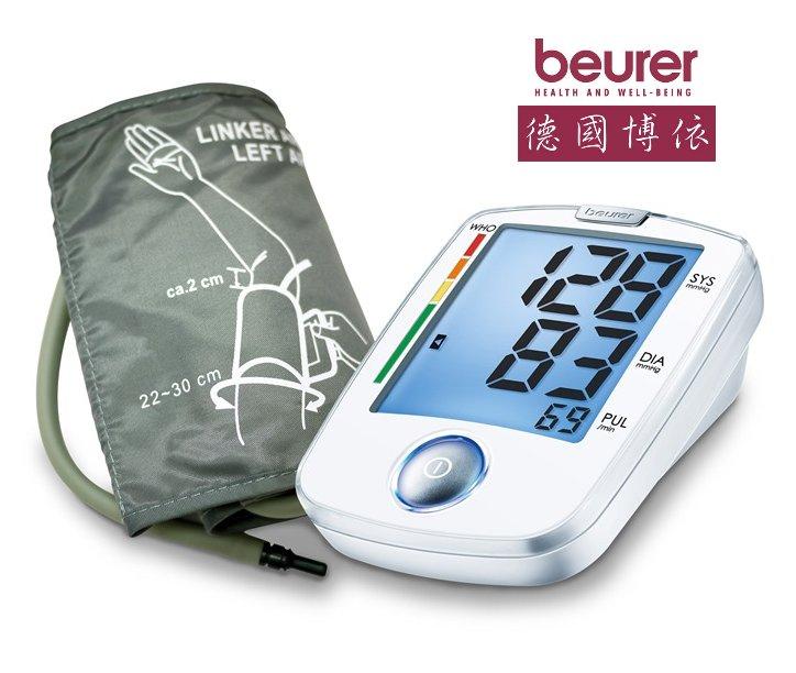 【德國博依】單按鍵血壓計(BM 44)門市限定商品