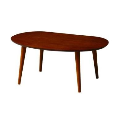 ティーナ ローテーブル TINA-LT750 木製テーブル オーバル型 木目 ナチュラル ブラウン 木製 オーバル 代引不可