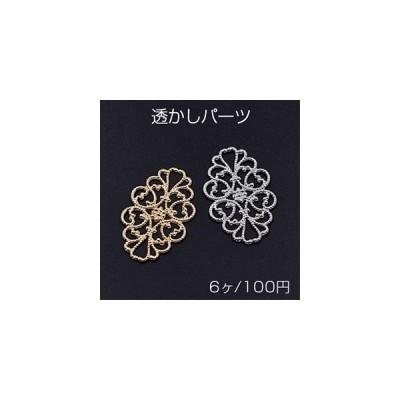 透かしパーツ  楕円3 20×32mm【6ヶ】