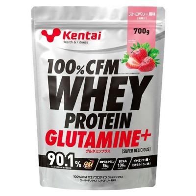 ケンタイ サプリメント 健体 CFMホエイグルタミン+ストロベリー 700g K0222