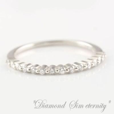 ダイヤモンドハーフエタニティリング 0.10ctプラチナ900  pt900 小指 指輪 ピンキーリング ファラ