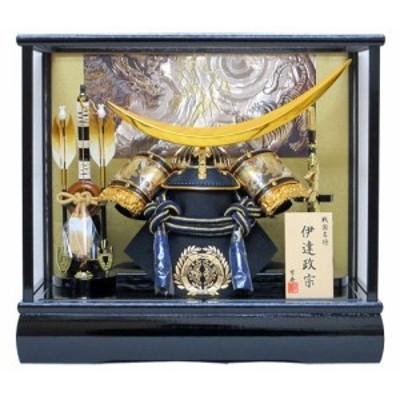京寿 五月人形 兜飾り ケース入り 木製弓太刀付 間口43×奥行30×高さ38cm 10号伊達兜ケース飾り YN31611GKC