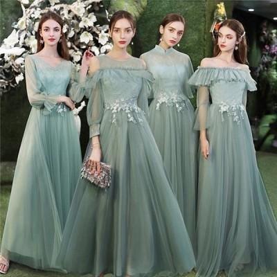 パーティードレス レディース ロングドレス 袖あり 締め上げタイプ 編み上げドレス 結婚式 ロング丈 結婚式 ワンピース フォーマル