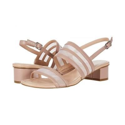 Bandolino バンドーリノ レディース 女性用 シューズ 靴 ヒール Rochel 3 - Modern Pink