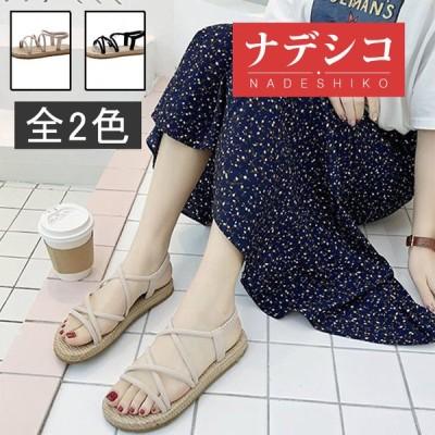 レディース サンダル 夏 サマーサンダル 靴 結婚式 二次会  欧米風  ぺたんこ  ストリート  合わせやすい    お呼ばれ 歩きやすい  カジュアル おしゃれ