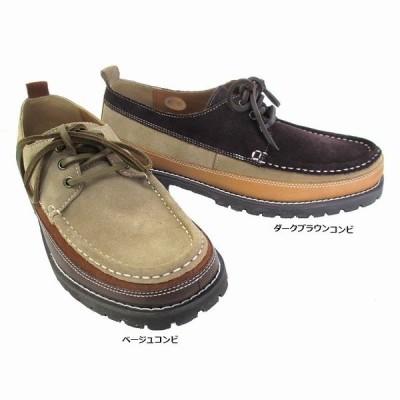 送料無料 ビーシーアール BCR BC-773 メンズ カジュアルシューズ スエード 通勤靴 仕事靴 ダークブラウンコンビ ベージュコンビ