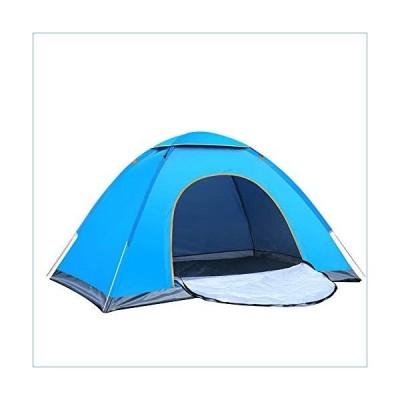 2 Person Beach Tent Ultralight Folding Automatic Open Tent Family Tourist Fish Camping Anti-UV並行輸入品