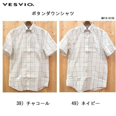 VESVIO(ベスビオ) ボタンダウンシャツ チェック VM16-6106  綿素材 翁格子