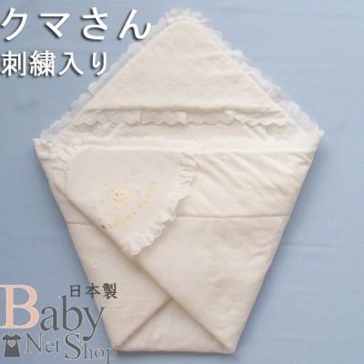 ベビーアフガン おくるみ 柔らかパイル地 日本製 新生児 赤ちゃん用品