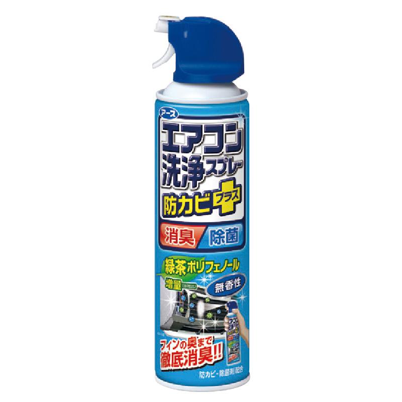 興家安速抗菌冷氣清潔劑(無味)