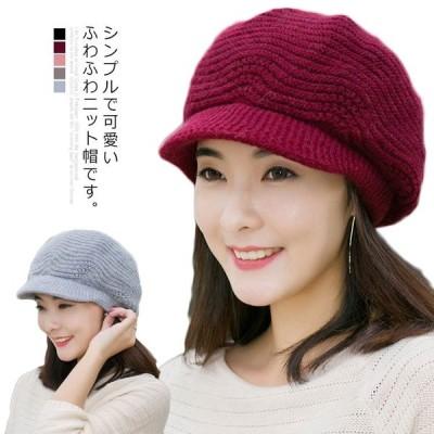 ニット帽 ニットキャップ レディース帽子 女性 ベレー帽 兎の毛 手編み つば付き ファー  ふわふわ 暖かい 防寒ファーニット帽 秋冬 シンプル お