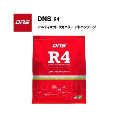 即納 DNS R4 アルティメット リカバリー アドバンテージ (630g) グルタミンパウダー サプリ サプリメント HMB グルタミン アミノ酸