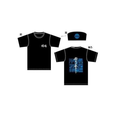 闘魂Tシャツ(青) S、M、L、XL