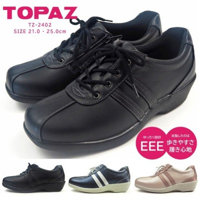 トパーズ TOPAZ カジュアルシューズ TZ-2402 レディース