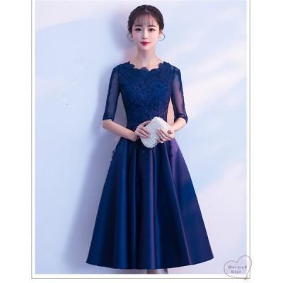 パーティードレス 結婚式ドレス 袖あり ウエディングドレス レース 着痩せ 大人  上品 お呼ばれ 食事会 二次会可愛い