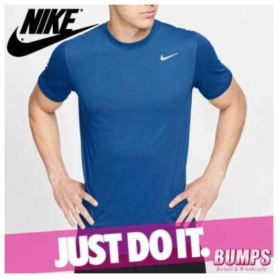 NIKE ナイキ 無地Tシャツ 丸首 半袖 メンズ ドライフィット ロゴ ワンポイント トレーニング トップス 新作