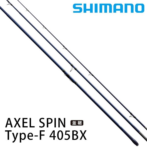 漁拓釣具 SHIMANO AXEL SPIN TYPE F 405BX [並繼遠投竿]