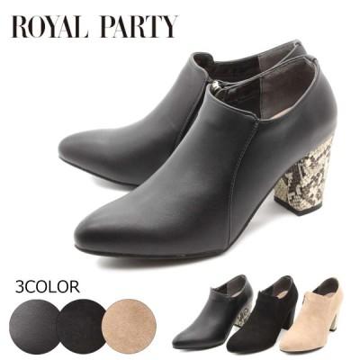 ROYAL PARTY  ロイヤルパーティー ブーティー  rp2040