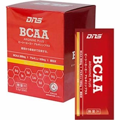 ディーエヌエス(DNS) BCAAアルギニンプラス グレープフルーツ 104g(5.2g×20袋) D14000460101 【筋トレ トレーニング アミノ酸 持続