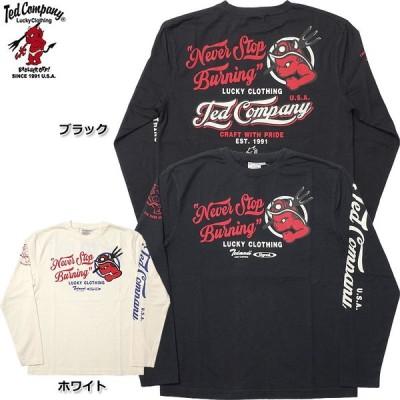 1点ならメール便可 Tedman's #TDLS-334 ロングスリーブ Tシャツ『シグナルコラボ』 メンズ 全2色 40-44