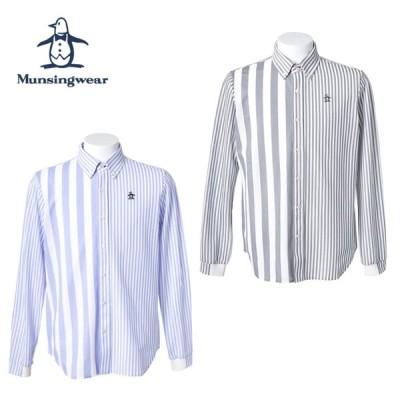 【SALE】2020FW Munsingwear マンシングウェア クレイジーストライプ前開きシャツ【メンズ】MGMQJB08 10060399