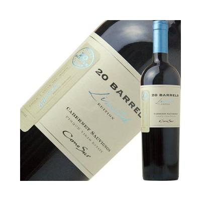 赤ワイン チリ コノスル カベルネソーヴィニヨン 20バレル 2017 750ml