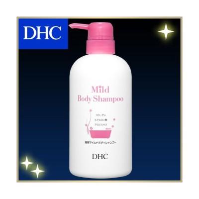 dhc 【 DHC 公式 】DHC薬用マイルドボディシャンプー | ボディケア