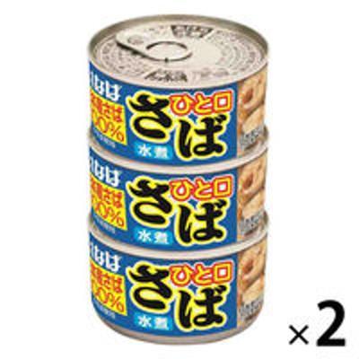 いなば食品いなば ひと口さば水煮3缶入 1セット(2個)