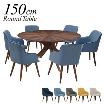 丸テーブル ダイニングテーブルセット 6人用 7点セット 北欧 椅子 クッション 150cm sbkt150-7-shuk342wn 351 ウォールナット色 アウトレット 26s-5k so nk